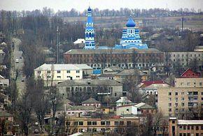 290px-Город_Балта