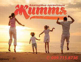 Zhittya.org
