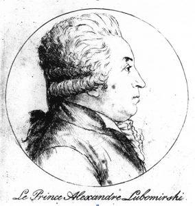 Саша Любомирский