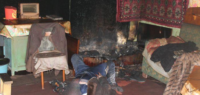 Пожежа і  загибель людини