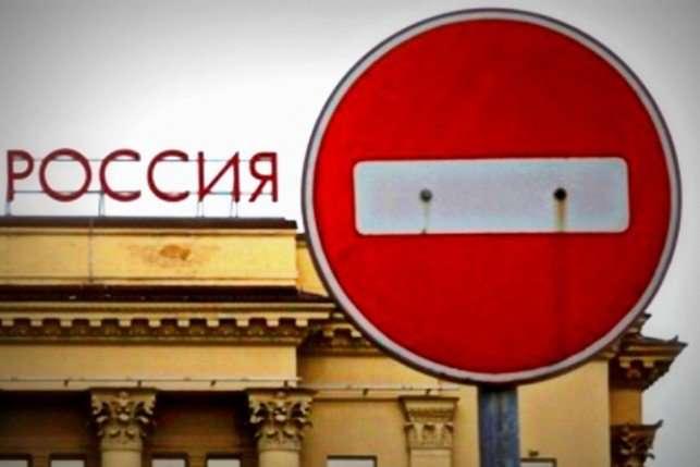 Картинки по запросу Стоп россия