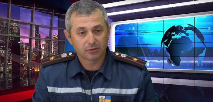 Интервью с  Сергеем Антоновым — главным инспектором Балтского ГРС ГУ ГСЧС Украины в Одесской области