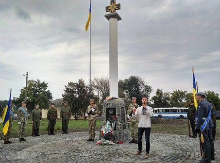 Памятник бойцам армии Украинской Народной Республике открыли в Одесской области (Фоторепортаж)