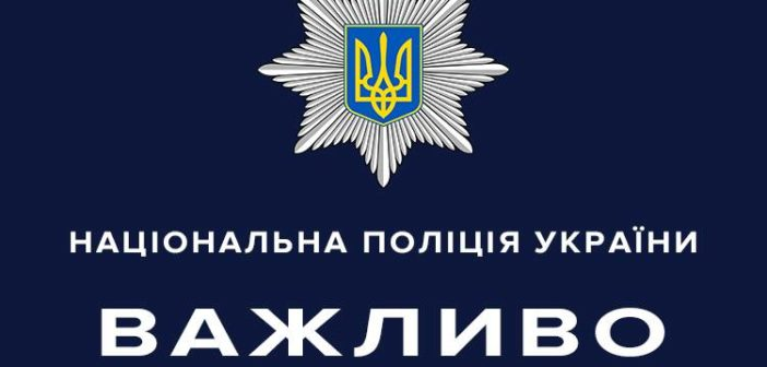 Останнi новини про зниклу дiвчинку Дар'ю Лук'яненко