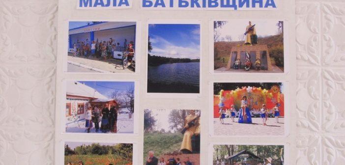 В Балтском музее стартовал новый проект