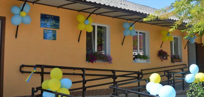 Інклюзивна освіта в Україні щороку набуває важливого значення