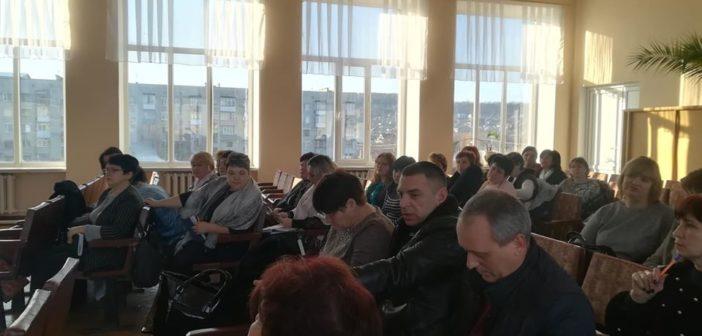 Розширена нарада керівників закладів освіти, голів профспілкових комітетів та депутатів міської ради