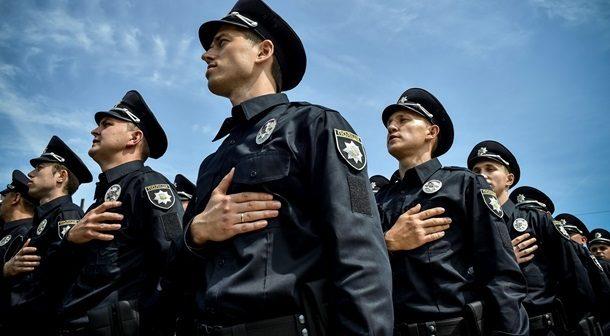 Сегодня отмечается День Национальной полиции Украины