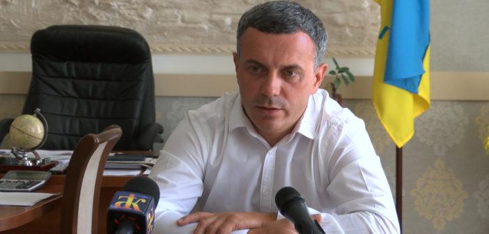 Пресконференція Балтського міського голови Сергія Мазура (відео)