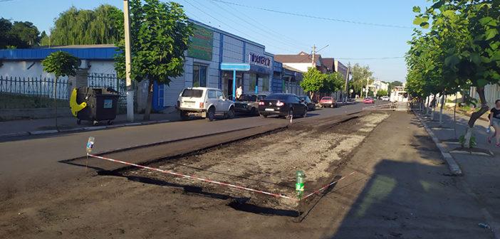 Дорожные работы на улице Любомирской (фоторепортаж)