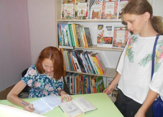 Акція «Бібліотекар на час»