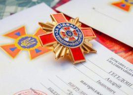 День рятувальника в Україні